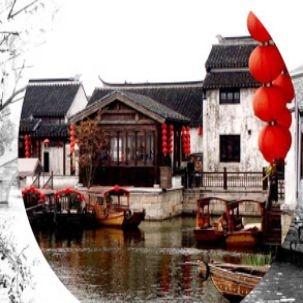 南京2日团建方案【游绿羊河畔,寻古镇夺宝】